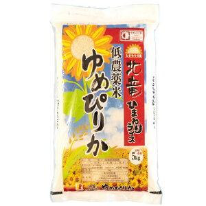 【令和元年産】北海道北竜町産 農薬節減米 ゆめぴりか 白米 20kg(5kg×4袋) 【送料無料】