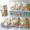 新潟県産特別栽培こがねもち [切り餅 シングルパック] 特別栽培米こがねの香 360g×8袋(2.88kg)【送料無料】【楽ギ…