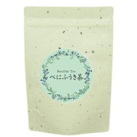 【30包】べにふうき茶最大30リットル!べにふうき つらい花粉対策・むずむずに ティーバッグ 九州 マスクセレブyu・ri・ko1枚プレゼント中 着後レビューでエコバッグプレゼント!