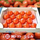 【トマト栽培一筋】岡農園の美味しいトマト「ななみ」12〜18個入って約1.2kg:糖度7〜8度【JA佐野栃木県佐野市産】【1…