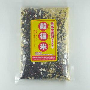 【送料無料】国産 小豆入り穀福米260g★