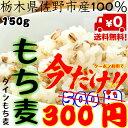 ★クーポン利用で更に200円OFF★H30年産新麦国産100%使用/JAだから安全・安心!徹底された栽培管理された安全安心で…