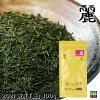 【4月下旬順次発送】【2020新茶】清水のお茶麗100g袋缶新茶静岡茶静岡新茶