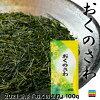 【5月上旬順次発送】【2020新茶】清水のお茶おくのさわ100g袋缶新茶静岡茶静岡新茶