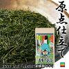 【5月下旬順次発送】【2020新茶】清水のお茶原点仕立て100g袋缶新茶静岡茶静岡新茶