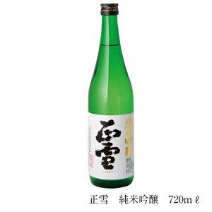 正雪純米吟醸720ml
