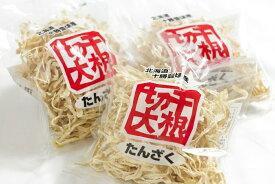 【産地直送】 北海道 十勝 豊頃町産 切干大根 たんざく 60g × 10袋セット  味自慢! 歯ごたえしっかり豊かな風味 まとめ買い 切り干し大根