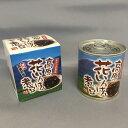 高原花いんげん煮豆(缶詰) 沢田の味 群馬県 あがつま農協