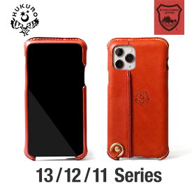 iphone13 ケース 13Pro 13mini 13ProMax 12 12Pro 12mini 12ProMax 11 11Pro 11ProMax スマホケース iPhoneケース アイフォン 落下防止 グリップ 片手 ストラップホール 右手持ち 左手持ち 可愛い おしゃれ かっこいい 持ちやすい レザー 本革 栃木レザー 日本製 HUKURO