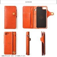【HUKURO】iPhone8ケースiPhone8ケース手帳型iPhone7sケースiPhone7ケースアイフォン7栃木レザー本革スマホケースiPhoneケースメンズレディースカードホルダー