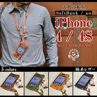 IPhone 4/4S 오일 가죽 케이스 가죽 (도치기 레더) 넷 한정 브랜드 HUKURO by JACA JACA フクロ SoftBank/au/iPhone4 케이스/iPhone4S/포함/iphone4s 케이스/아이폰 4 아이폰 4s