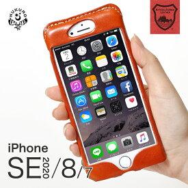 iPhone ケース SE 2020 8 7 スマホケース 本革 革 栃木レザー メンズ レディース スマホカバー アイフォン 日本製 HUKURO