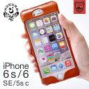 【HUKURO】iPhone6s ケース iPhone SE 5S 5C 5 iPhoneケース 栃木レザー 本革 カバー ...