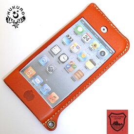 【HUKURO】iPod touch ケース(5/6/7) 本革 革 レザー 栃木レザー 第5世代 第6世代 第7世代 2012 2015 2019 アイポッド タッチ メンズ レディース ハンドメイド 日本製