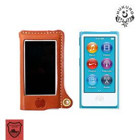 iPod nano 7 ケース カバー アイポッド ナノ 本革 栃木レザー 第7世代 メンズ レディース 日本製 HUKURO
