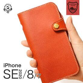 iPhone ケース SE 2020 SE2 8 7 手帳型 スマホケース 本革 革 栃木レザー メンズ レディース スマホカバー アイフォン 日本製 HUKURO