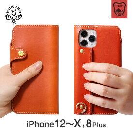 iPhone12 ケース 11 Xs mini Pro Max 8Plus 手帳型 iPhone11 ケース スマホケース iPhoneケース 本革 栃木レザー 日本製 HUKURO