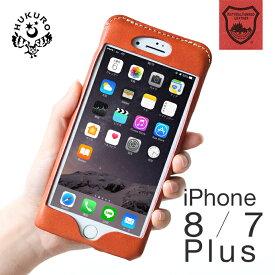 iPhone ケース 8 7 Plus スマホケース 本革 革 栃木レザー メンズ レディース スマホカバー アイフォン 日本製 HUKURO