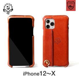 iPhone12 ケース 11 Xs mini Pro Max iPhone11 ケース スマホケース iPhoneケース 本革 栃木レザー 日本製 HUKURO