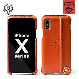 【HUKURO】iPhoneオープン型ケース iPhone Xs ケース iPhone Xs max ケース iPhone XR ケース iPhone X ケース 栃木レザー 本革 iPhoneXs ケース iPhoneXs Max ケース iPhoneXR ケース iPhoneX ケース スマホケース ハードケース メンズ レディース 送料無料