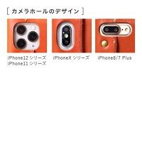 【HUKURO】iPhone手帳型ケースiPhone11ProケースiPhone11PromaxケースiPhone11ケース本革栃木レザーメンズレディースおしゃれカードiPhoneXsMaxケースiPhoneXRケースiPhone8Plusケースiphone11proケース右手左手日本製送料無料