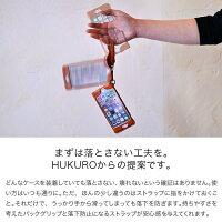 【HUKURO】iPhone8ケースiPhone8ケースiPhone7ケースiPhone7ケースアイフォン7iPhoneケース栃木レザー本革カバースマートフォンスマホケースメンズレディース