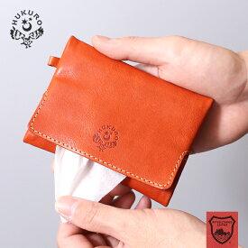 ポケットティッシュケース 見えないポケティッシュケース カバー 本革 革 栃木レザー シンプル メンズ レディース 日本製 HUKURO
