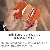 【HUKURO】名刺入れ[H50]名刺ケース名刺入れ栃木レザー本革大容量ポケット仕切り付きビジネス就職祝ギフトメンズレディースハンドメイド日本製国産カードケースパスケース新生活
