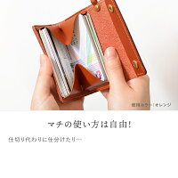 カードケース名刺入れカードいっぱいケースカード入れ約25枚名刺ケース仕切りじゃばら大容量ポイントカードクレジットカードビジネス本革栃木レザーシンプルビジネスメンズレディース日本製HUKURO