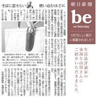 【HUKURO】メガネケース眼鏡ケース本革革レザー栃木レザーメンズレディース伊達メガネサングラス老眼鏡リーディンググラスソフトスリム持ち運び収納おしゃれハンドメイド日本製送料無料