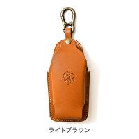【HUKURO】IQOS3ケース-with-IQOS3ケースIQOS3ケースアイコス3ケース専用ケースホルダーカバー本革革レザー栃木レザーIQOSアイコス電子タバコおすすめおしゃれ日本製送料無料