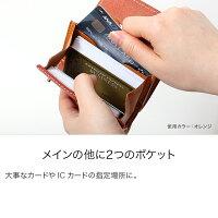【HUKURO】カードいっぱいケース[C50]カードケースカード入れ本革革レザー栃木レザーレディースメンズ大容量おしゃれポイントカード名刺ハンドメイド日本製送料無料
