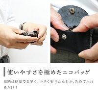 ベルトに着けるエコバッグベルバッグBELBAG栃木レザー革本革コンパクト軽量小さい買い物袋コンビニバッグ折りたたみ携帯収納ブラックブラウンシンプルビジネスメンズレディースギフト日本製HUKURO