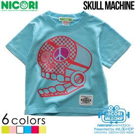 Skull Machine/オリジナルキッズ半袖Tシャツ/【cloth】nicori by JACA JACA