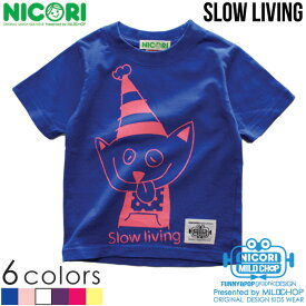 Slow Living/オリジナルキッズ半袖Tシャツ/【cloth】nicori by JACA JACA