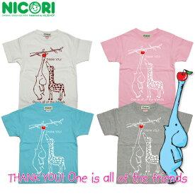 サンキュー/オリジナルキッズ半袖Tシャツ/【cloth】nicori by JACA JACA