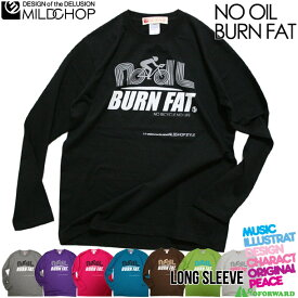 no oil burn fat! オリジナルロングTシャツ/ネット限定長袖Tシャツ【cloth】MILDCHOP