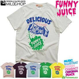 Funny Juice/オリジナル半袖Tシャツ/ロック/スカル/オリジナル/キャラクター/音楽/アニマル/デザイン/ロゴ/メッセージ/ピース/ネット限定Tシャツ【cloth】MILDCHOP by JACA JACA