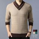 セーター ニット メンズ ニットソー ニットセーター メンズセーター 長袖 Vネック バイカラー リブ編み 細身 着痩せ …
