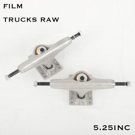 【20AW】FILM TRACKS RAW スケートボード トラック 5.25inc deck7.75inc〜8.0inc用 SKATEBOARD sk8 スケボー【0400001660140】