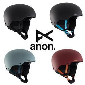 anon (アノン) スノーボード ヘルメット[215231] Men's Anon Raider 3 Helmet Snowboard 《国内正規取扱店》BLACK【615072】BLACKPOP【615089】DOA RED【615102】GRAY【615096】