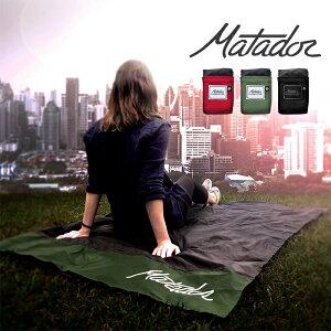 Matador マタドール 超軽量コンパクトレジャーシート 全3色 2人でゆったり座れる大きさ Pocket Blanket レジャーマット 折り目ガイド付き お花見 海