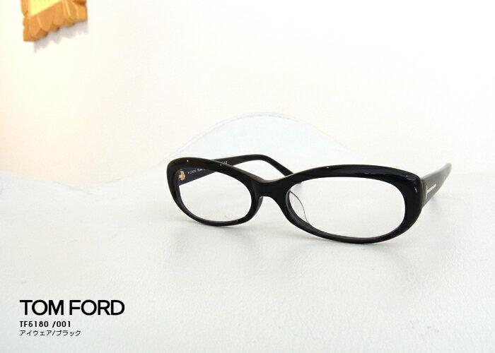 TOM FORD トムフォード TF5180 伊達メガネ アイウェア 001/ブラック 伊達眼鏡 サングラス