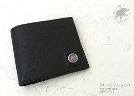 HUNTING WORLD ハンティングワールド TAHOE 233 二つ折り財布 575-1/ブラック ハンティングワールド 財布