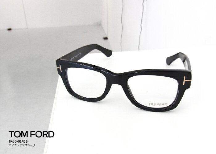 TOM FORD トムフォード TF5040 伊達メガネ アイウェア B5 ブラック 伊達眼鏡 サングラス