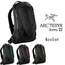 ARCTERYX アークテリクス ARRO 22 バックパック 22L リュックサック バックパック BACKPACK 全4色 アークテリクス アロー22 60...