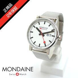 【正規品】 MONDAINE モンディーン 40mm Evo BIG DATE エヴォビッグデイト ホワイトダイアル シルバー スイス製腕時計 モンディーン メンズ