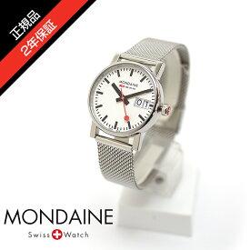 【正規品】 MONDAINE モンディーン 30mm Evo BIG DATE エヴォビッグデイト ホワイトダイアル シルバー スイス製腕時計 モンディーン メンズ レディース