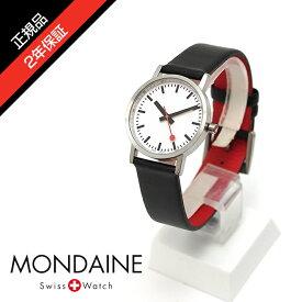 【正規品】 MONDAINE モンディーン 30mm Classic Pure クラシックピュア ホワイトダイアル ブラック×レッドレザー スイス製腕時計 モンディーン メンズ