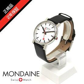 【正規品】 MONDAINE モンディーン Evo 35mm ホワイトダイアル ブラックレザー スイス製腕時計 モンディーン メンズ